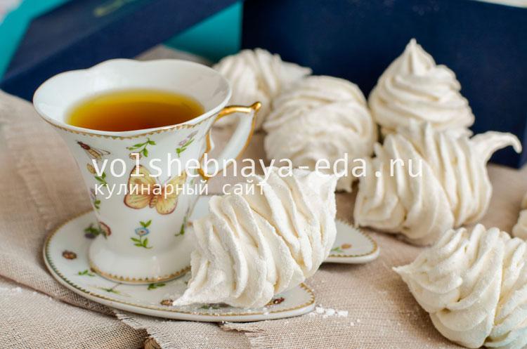 Зефир из желатина домашних условиях рецепт пошагово