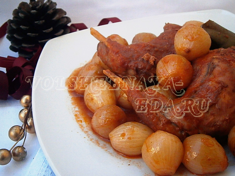 Рецепт стифадо из кролика