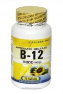 B12 витамин в чем содержится