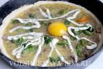 Пицца с яйцом-шаг 18