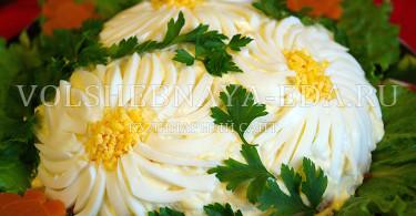 как приготовить салат ромашка