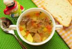 Детский суп с горошком рецепт с фото