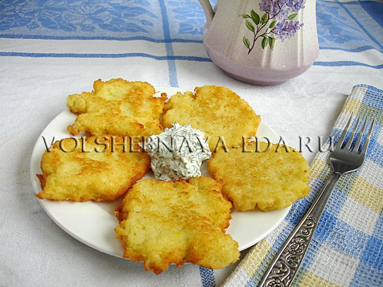 Драники картофельные рецепт с фото