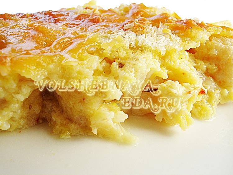 калорийность цветной капусты запеченной с сыром