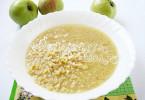 Пшеничная каша для ребенка рецепт с фото