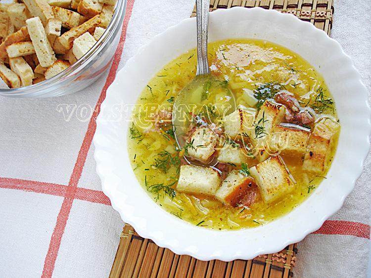 Гороховый суп с копчеными крылышками рецепт с фото