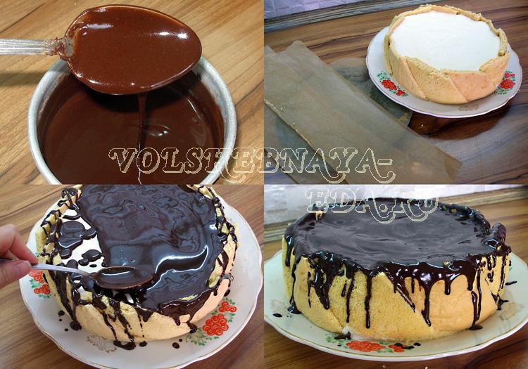 Как сделать подтеки шоколада на торте