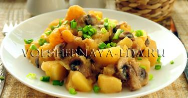 Картофель с грибами в