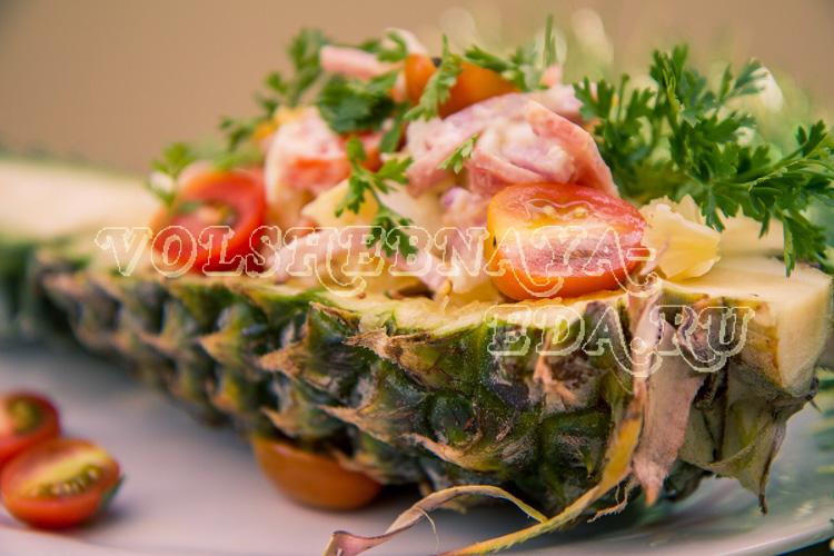 Салат с ананасом и ветчиной рецепт с фото
