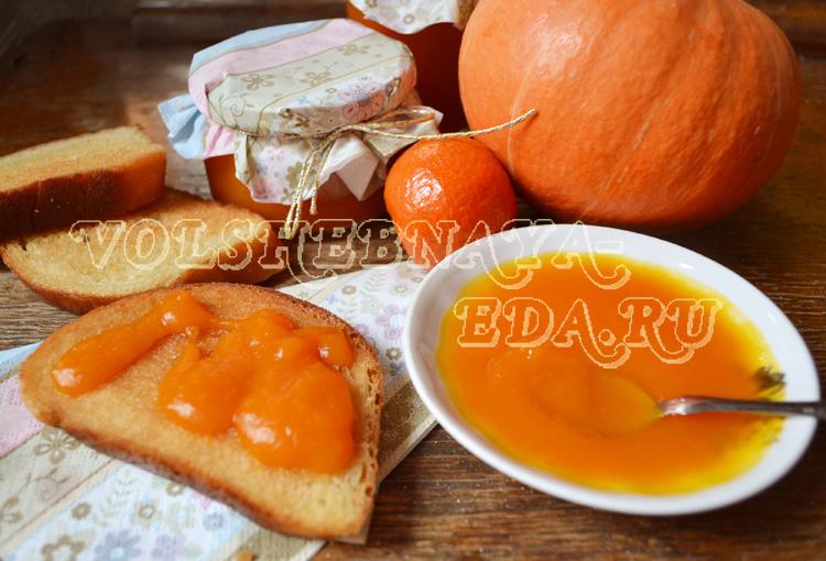 Джем из тыквы и мандаринов рецепт с фото