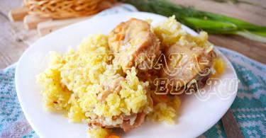 Плов на сковороде рецепт с фото