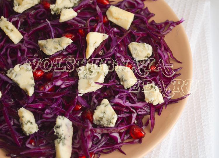 salat-s-granatom--5