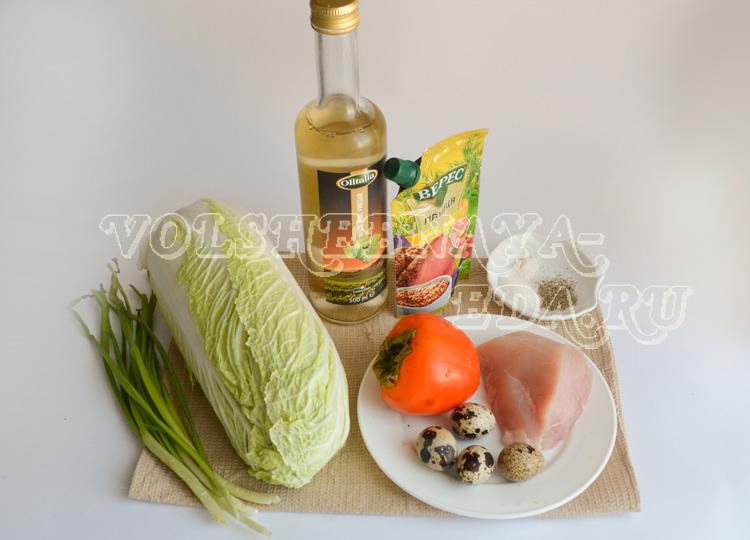salat-s-hurmoj-1