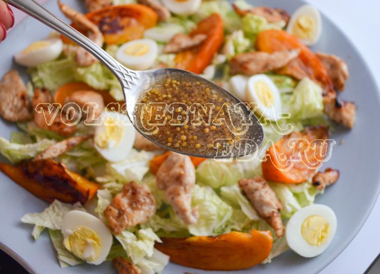 salat-s-hurmoj-12