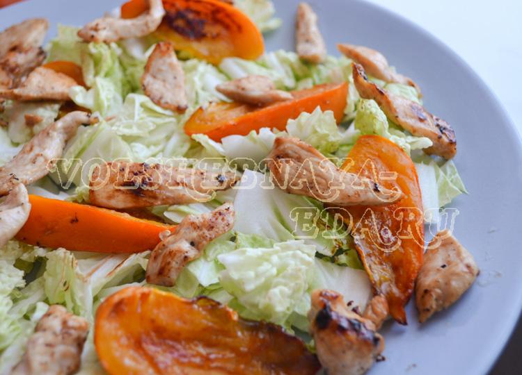 salat-s-hurmoj-9