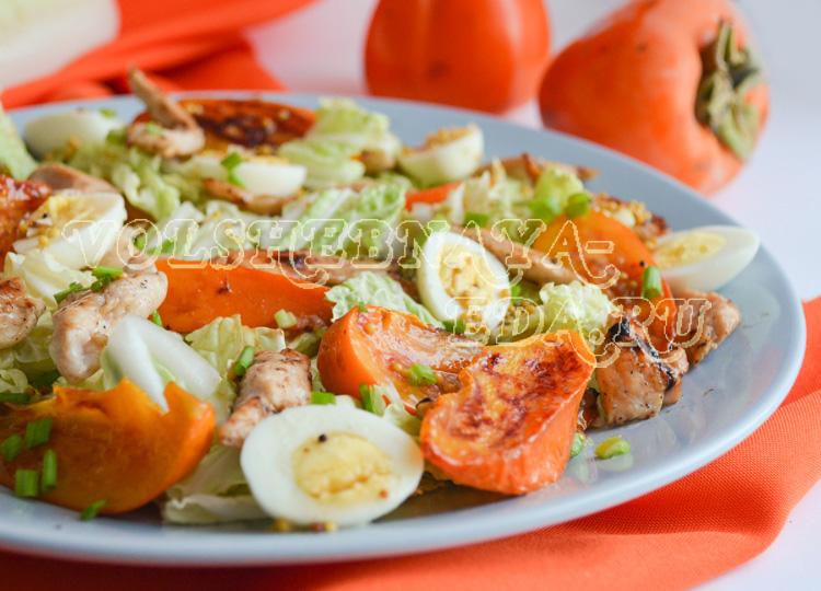 salat-s-hurmoj14