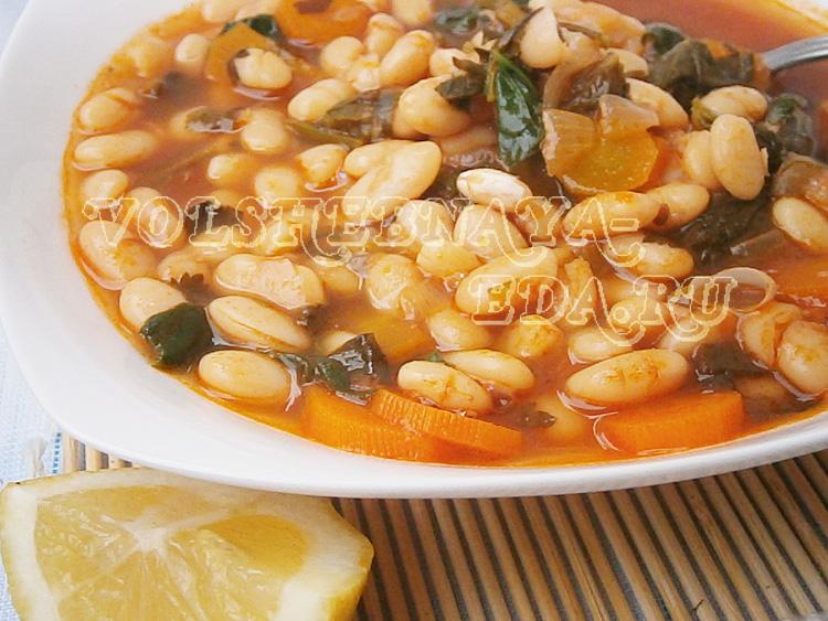 Фасолевый суп из белой фасоли рецепт с фото