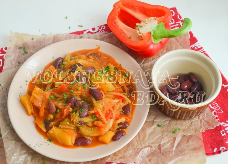 Овощное рагу с красной фасолью
