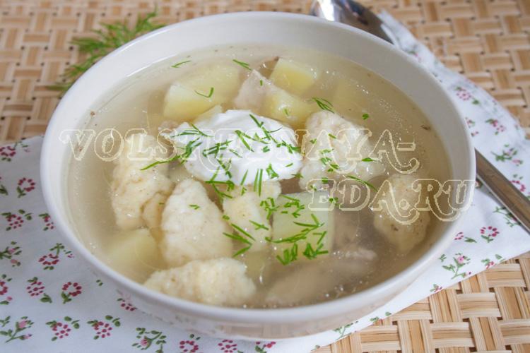 классический рецепт куриного супа