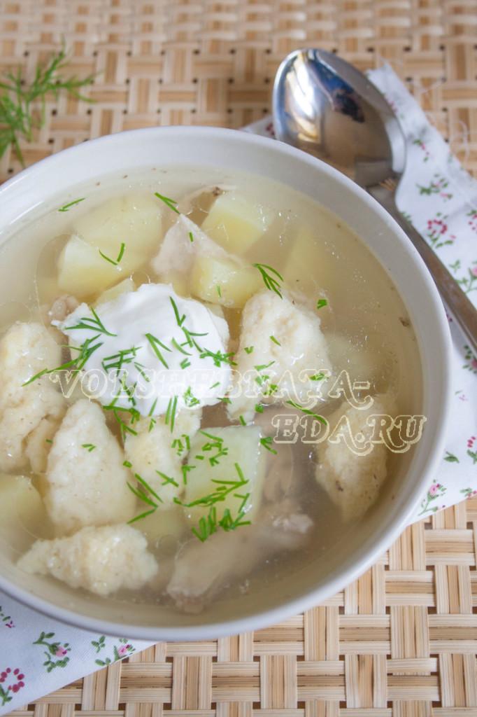Куриный бульон с клецками рецепт с фото