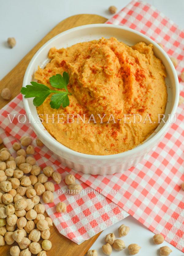 humus 13