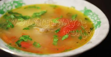 Суп-шурпа из баранины