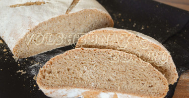 Средиземноморский хлеб из 3 видов муки