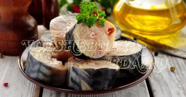 Скумбрия соленая рецепт за 2 часа