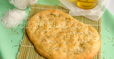 Фокачча рецепт с фото