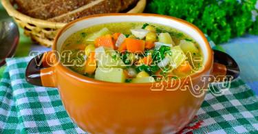 Овощной суп с зеленым горошком в мультиварке