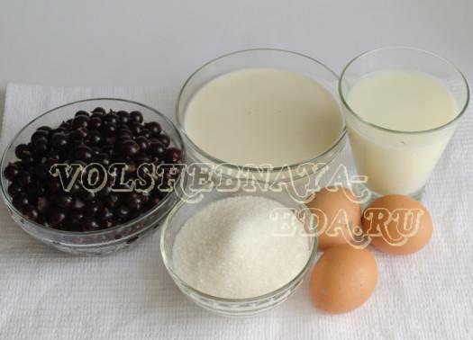 smorodinovyj-plombir-1