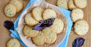 Печенье с базиликом