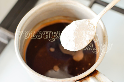 raf-kofe-s-lavandoj-4