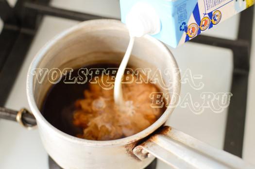 raf-kofe-s-lavandoj-5
