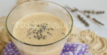 Раф кофе с лавандой рецепт с фото
