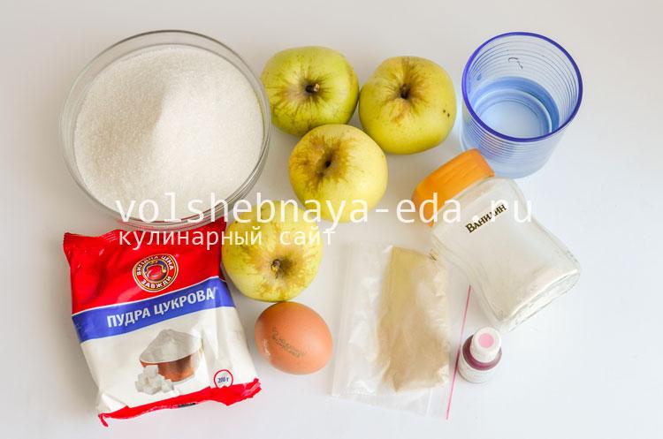 Белки яблоки рецепт в домашних условиях 958