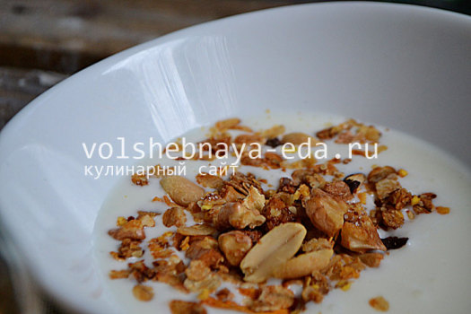 granola-19