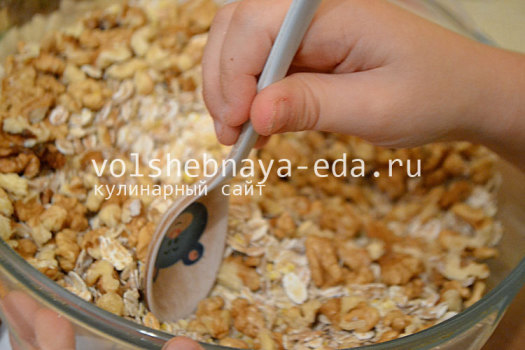 granola-5