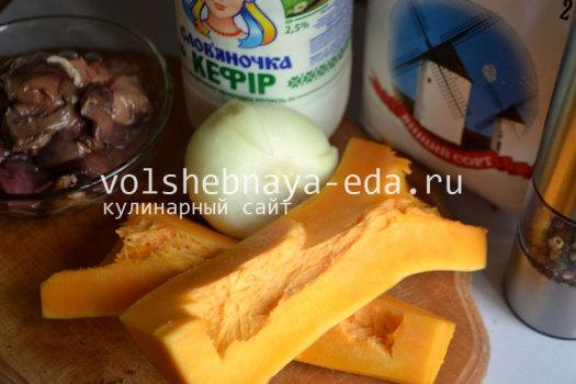 pirozhki-s-tykvoj1