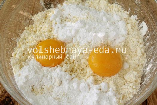 tart-yablochny-4