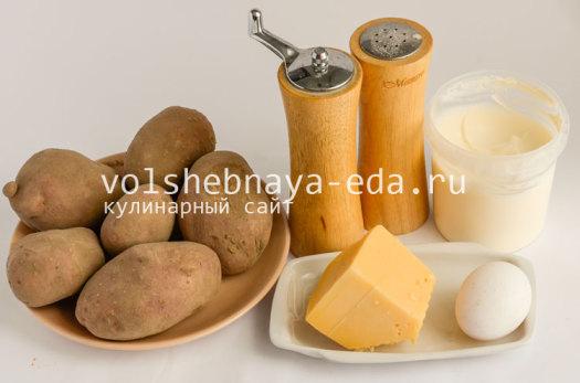 chipsy-iz-kartofelnogo-pjure-s-syrom-1