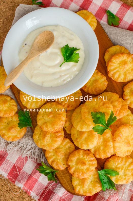 chipsy-iz-kartofelnogo-pjure-s-syrom-13