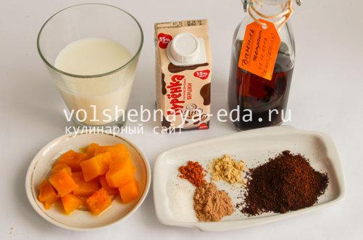 tykvennyj-latte-1