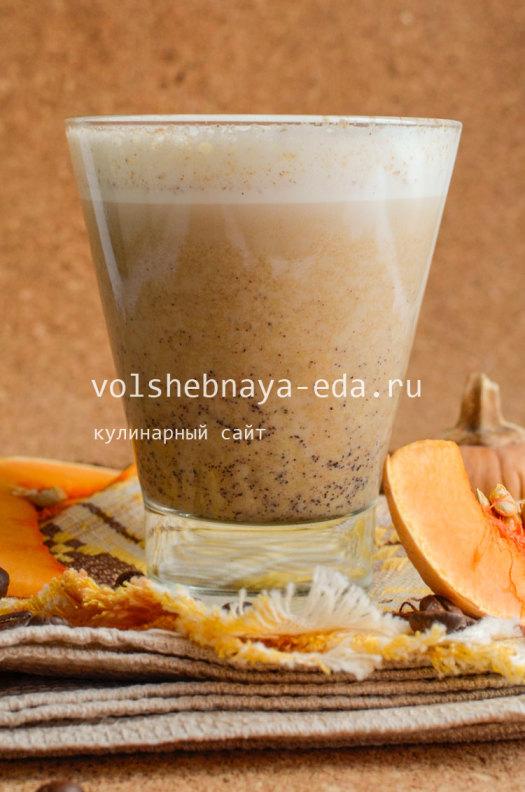 tykvennyj-latte-12