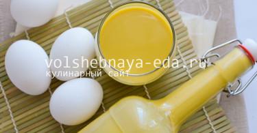 Яичный ликер домашнего приготовления