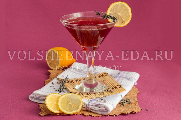Лавандовый коктейль