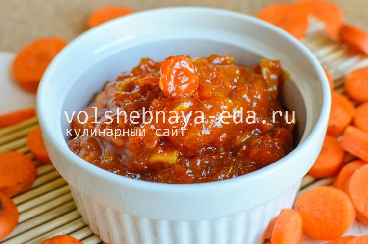 варенье из.морквы рецепт
