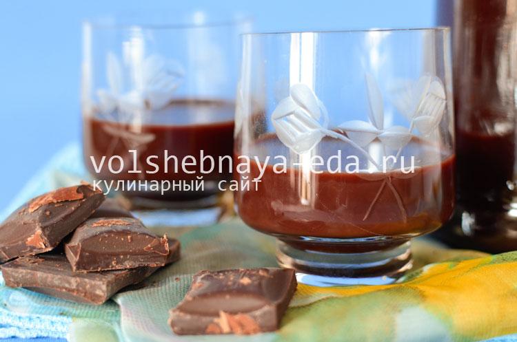 Шоколадный ликер в домашних условиях рецепт пошагово