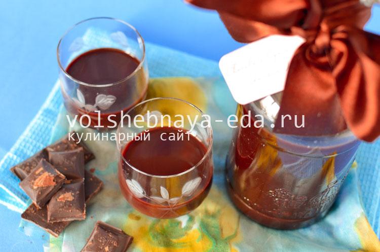 Шоколадный ликер домашнего приготовления