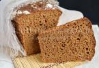 ржаной на темном солоде хлеб